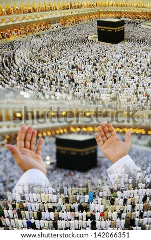Composition on Hajj and visiting Kaaba in Mecca - stock photo