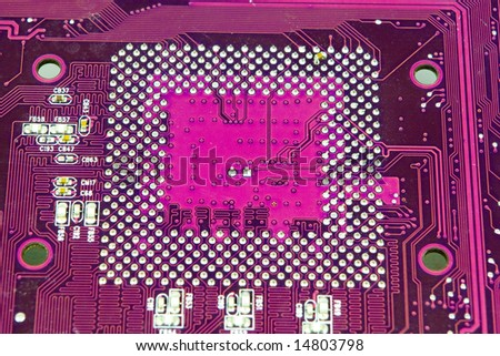 computer board with chips and components