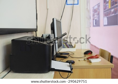 Computer class at school