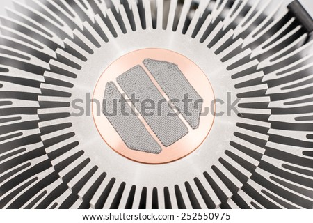 Computer CPU Heatsink And Thermal Paste Properly Applied - stock photo