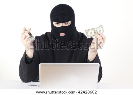 computer hacker - stock photo