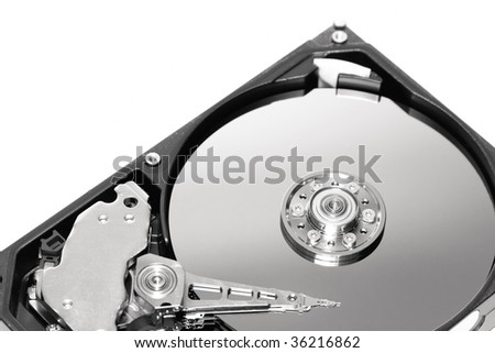 Computer hard drive in detail - stock photo