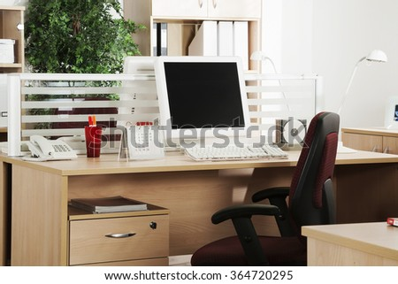 Computer in the office on the working place - stock photo