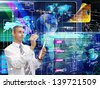 Computer internet innovation technology - stock photo