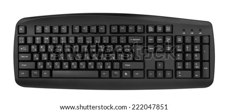 Computer keyboard isolated on white - stock photo