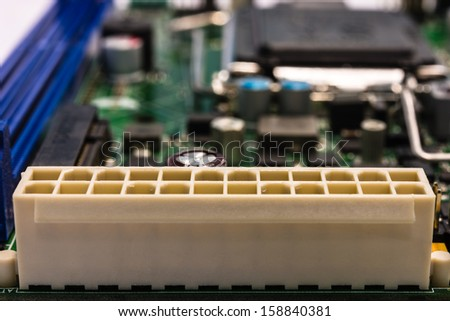 Computer main power socket