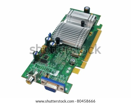 Computer Power Box Component - stock photo