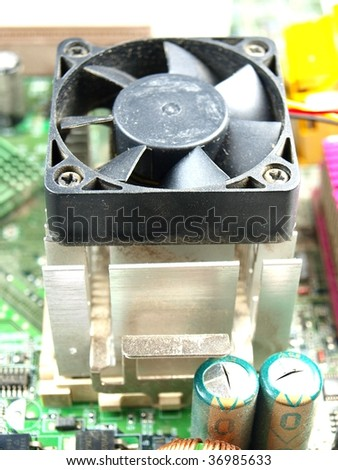 computer ventilator - stock photo