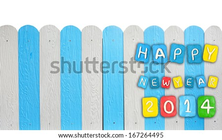 concept card Year 2014 set made from plasticine on wooden background
