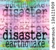 concept disaster earthquake background, texture - stock