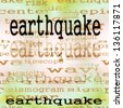 concept earthquake background, texture - stock photo