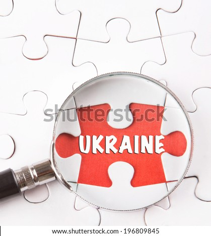 Concept image of current issue of Ukraine under scrutiny. - stock photo