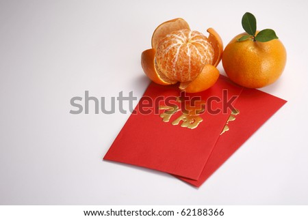 concept image of the chinese new year -mandarin orange and red packet - stock photo