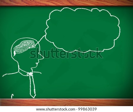 Concept of  ability in human brain. Graph with colorful chart on blackboard - stock photo