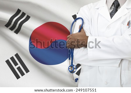 Concept of national healthcare system - South Korea - stock photo