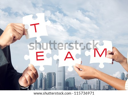 Concept of team that works together - stock photo