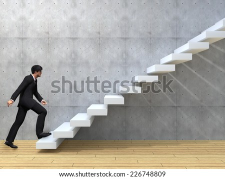 Concept or conceptual 3D male businessman on stair or steps near a wall background, metaphor to success, climb, business, rise, achievement, growth, job, career, leadership, education, goal or future