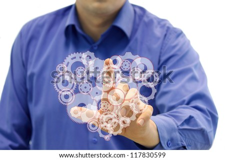 Concept symbolizing an technology, engineering and innovation - stock photo