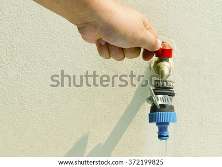 Concept Water Saving. Help preserve water - stock photo