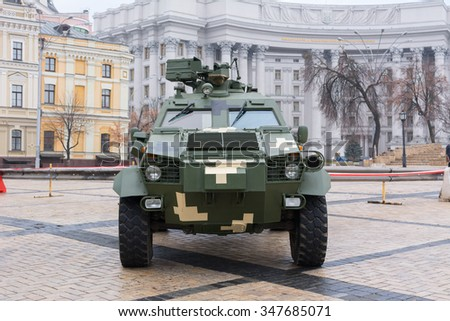 Concern Ukroboronprom organized an exhibition of the combat vehicles on Mykhaylivska square in Kyiv. Ukraine. December 5, 2015 - stock photo