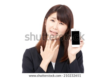 concerned businesswoman with the smartphone
