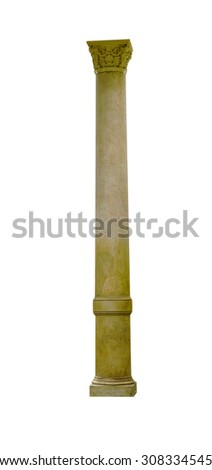 concrete pillar on white isolate background with clipping path. - stock photo