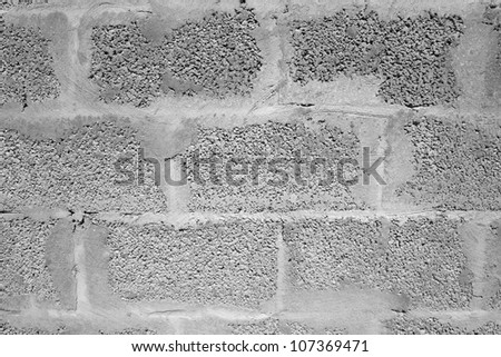 Concrete wall background. - stock photo
