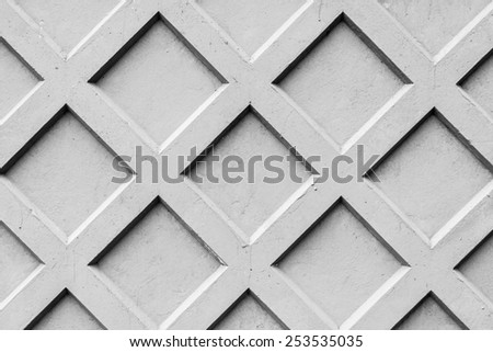 Concrete wall with squares - stock photo