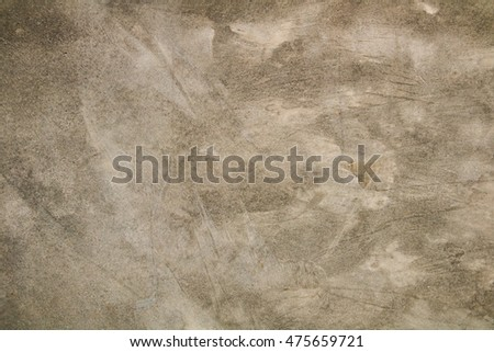 Concrete walls plastered with a rough surface.