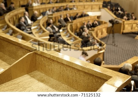 Conference hall, people. - stock photo