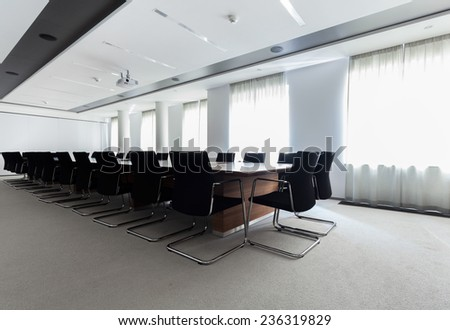Conference room in the modern business centre - stock photo