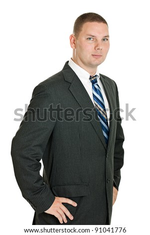 Confident business man portrait isolated on white - stock photo
