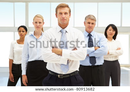 Confident business people - stock photo