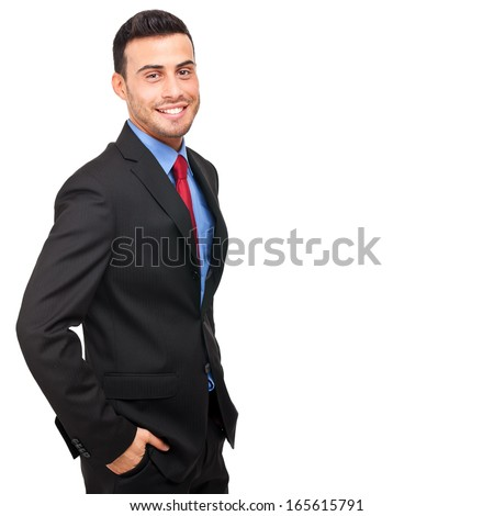 Confident businessman portrait  - stock photo