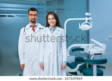 confident medical professionals smiling - stock photo
