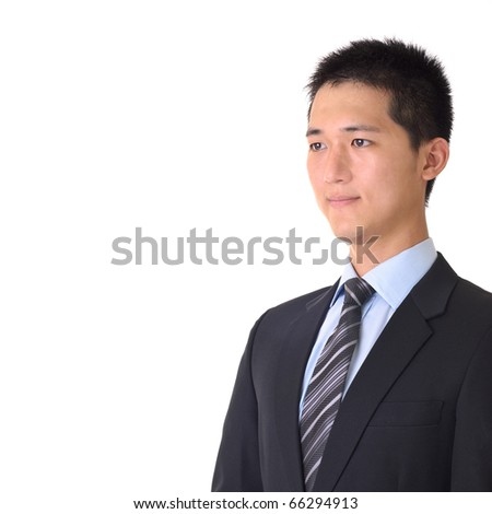 Confident oriental business man, closeup portrait with copyspace on white.