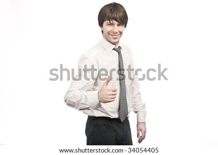 Confident smiling businessman - stock photo