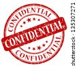 confidential stamp - stock vector