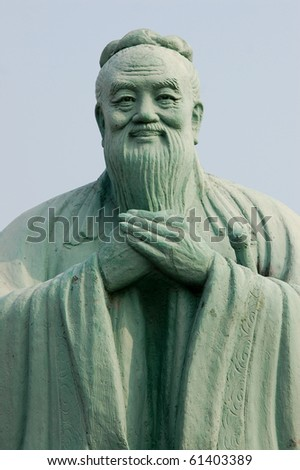 Confucius - stock photo
