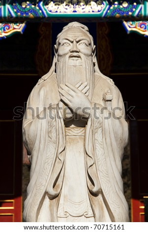 Confucius Statue at the Confucian Temple in Beijing, Capital of China - stock photo