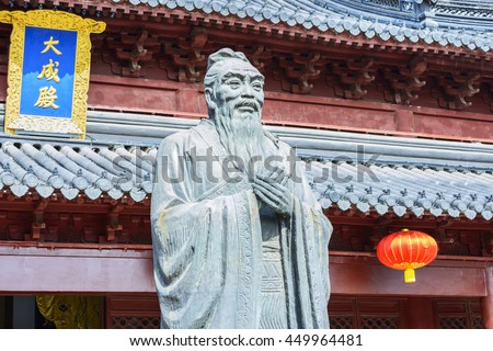 Confucius statue. Text on the plaque translated into English is Dacheng Hall. Located in Nanjing Confucius Temple, Nanjing City, Jiangsu Province, China. - stock photo