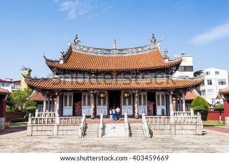 Confucius Temple in Changhua, Taiwan - stock photo