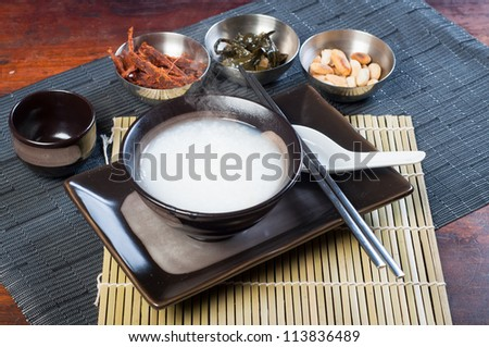 Ma-hu Stock Photos, Royalty-Free Images & Vectors - Shutterstock
