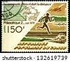 "CONGO CIRCA 1979: A stamp printed in Congo, shows Concorde airplane, postal runner and diesel locomotive, inscription and series ""Philexafrique Stamp Exhibition, 1979 (Libreville, Gabon)"", circa 1979 - stock photo"