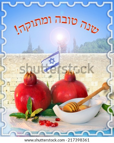 Congratulation to the holiday Rosh Hashanah, traditional jewish food, honey and pomegranate for the holiday of Rosh Hashanah on the background of the Western Wall in Jerusalem - stock photo