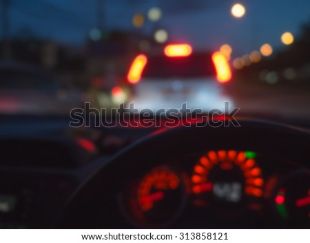 console car on  night road blur background