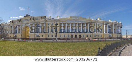 Constitutional Court of the Russian Federation in St. Petersburg