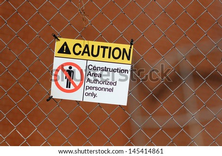 Construction area sign - stock photo