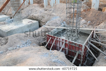 Construction Foundation - stock photo