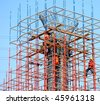 Construction. Group of builders. - stock photo
